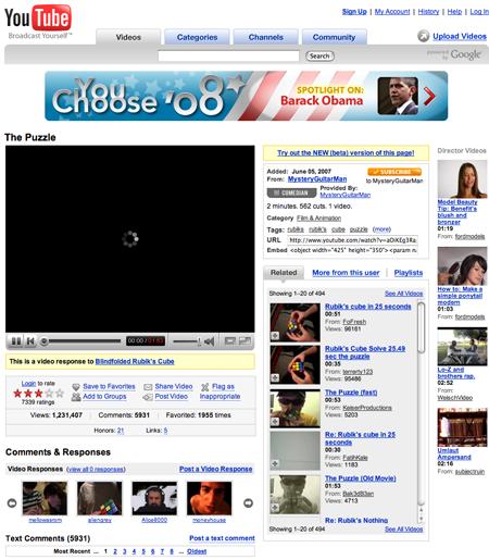 Youtubethepuzzle20070614